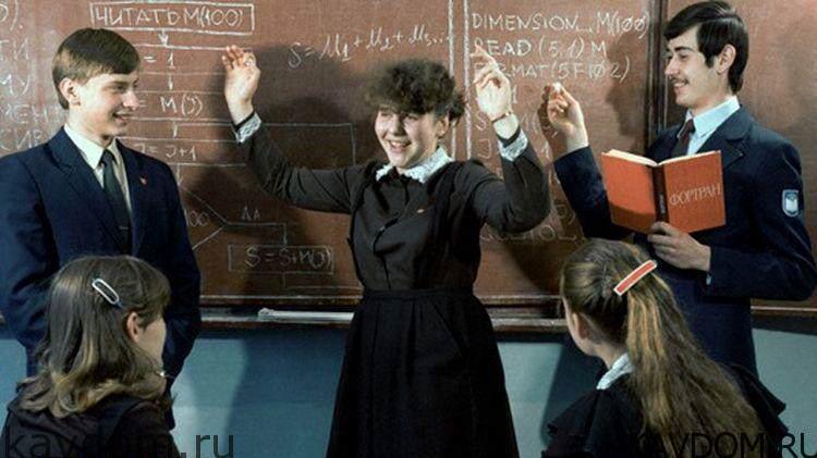 Советская система образования