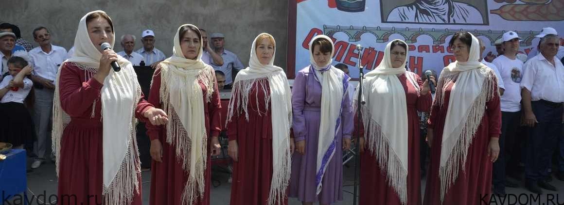 Кавказ — наш общий дом